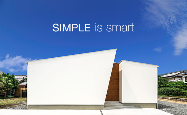 SIMPLE is smart