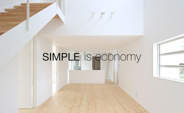 SIMPLE is economy
