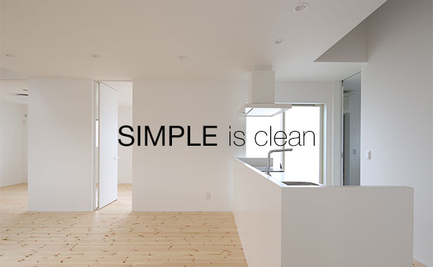 SIMPLE is clean