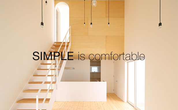 SIMPLE is comfortable